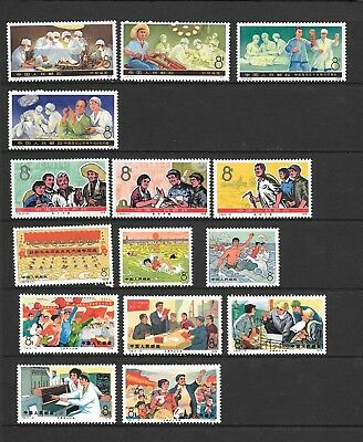 PRC CHINA - 1976 Collection of Four Sets - Mint MH/MM - High Cat