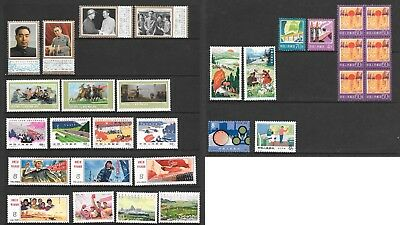 PRC CHINA - 1977 Collection of Five Sets + 1978 Issues - Mint MH/MM - High Cat