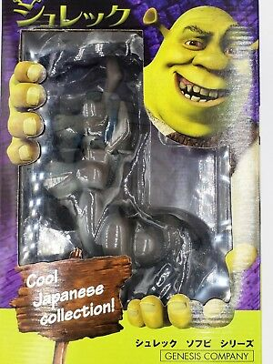 Genesis Company Shrek Vinyl Series 02 Donkey Figure Cool Japanese Collection