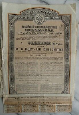 1889  Number 7  Imperial Government of Russia - 125 Gold Roubles ,  coupons 4