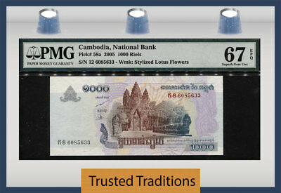 TT PK 58a 2005 CAMBODIA 1000 RIELS PMG 67 EPQ SUPERB GEM UNCIRCULATED!