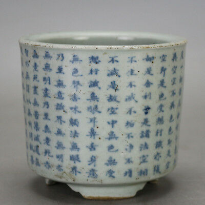 China old hand-carved porcelain Blue & white  three foot flowerpot c02