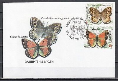 Macedonia, Scott cat. 84-85. Butterflies issue on a First day cover.