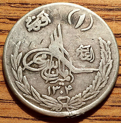 SH 1304 (1925) Silver Afghanistan Mosque Afghani (100 Pul) Amanullah Coin