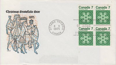 Canada #555 7¢ Christmas Snowflakes Block Of Four On Cole Cachet First Day Cover