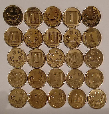 25 COIN LOT 1 Agora Israeli Israel Coin from the New Sheqel Series Holy Land