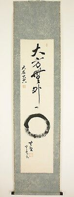 "Japanese Hanging Scroll ""Enso""  @r453"