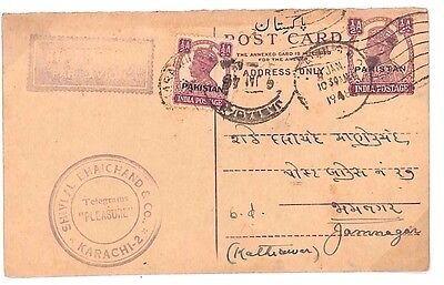 C149 1948 EARLY PAKISTAN STATIONERY India KGVI Overprint Postcard Uprated AIR