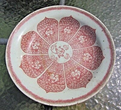 Antique Chinese Iron Red Large Plate Ming ? 28cm