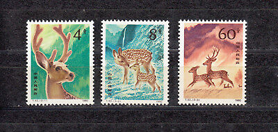 China VR 1980 Sikahirsche ** MNH Mi 1621-23