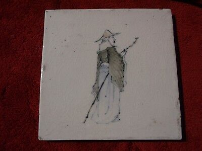 Antique Early Chinese Japanese Porcelain Hand Painted Tile + Marked On Back