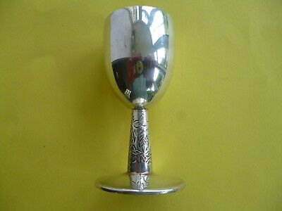 Small Silver Goblet