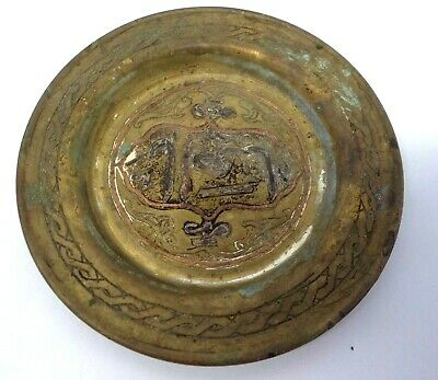 Old Copper Silverplate Brass Chinese China Inlayed Change Tray Decorative Used