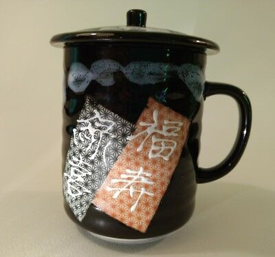 Vtg Japanese Calligraphy Studio Art Pottery Scrafito Stoneware Covered Tea Cup 1