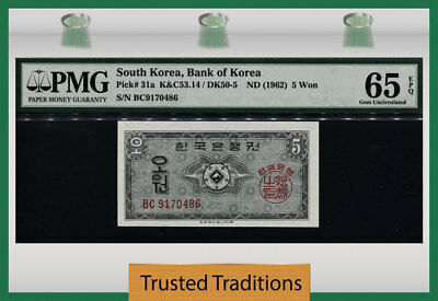 TT PK 31a 1962 SOUTH KOREA - BANK OF KOREA 5 WON PMG 65 EPQ GEM UNCIRCULATED!
