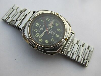 Vintage Men's West End Watch Co Sowar Prima Automatic Date-Day Watch Swiss Made