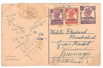 D182 1948 EARLY PAKISTAN STATIONERY India KGVI Overprint PC Unusual Franking