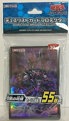 Yugioh Card Sleeve Protector : Darkest Diabolos, Lord of the Lair / 55pcs japan