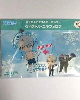 Yuri on Ice Acrylic Keychain Victor Nikiforov Dress Change Outfit Anime Japan