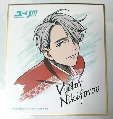 Yuri on Ice Duplicate Autograph Victor Nikiforov 13.5x11.5cm Anime Japan F/S