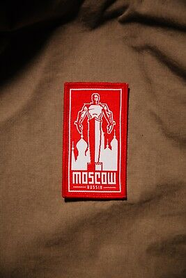 Moscow Travel Patch - 3.5 inch woven iron-on