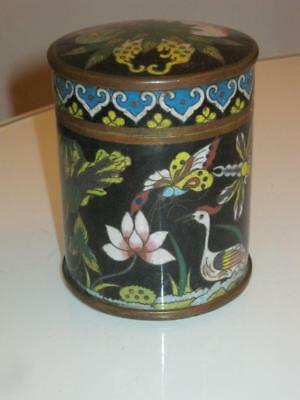 Stunning Antique Chinese Cloisonne Lidded Box