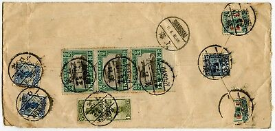 China 1931 Air Mail Cover used Hankow to England via Shanghai 11.4.31.(18)