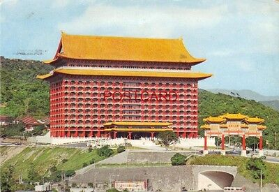 1975 THE GRAND HOTEL - TAIPEI, TAIWAN Republic of China Continental-size