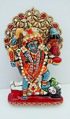 Hindu Goddess Kali Sm Tradition Decorated Brass Statue, 3.5 Inches