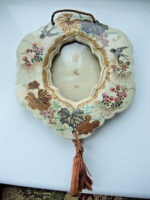 Victorian Oriental/japanese Satsuma Hand Painted Frame