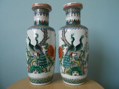 Pair Of Antique 19Thc Chinese Porcelain Vases, Peacocks, Qianlong Marks