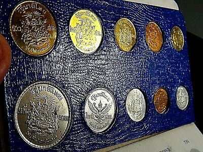 ROYAL MINT Thailand 1957 10 Coin Set PROOF LIKE Silver 1 Baht RARE WORLD COINS