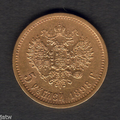 Russia. 1898 Gold 5 Roubles..  Trace Lustre - VF+