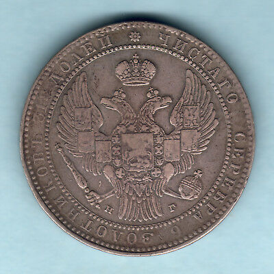 Poland (Under Russia). 1835 10 Zlotych - 1 1/2 Roubles.. VF/gVF - SCARCE