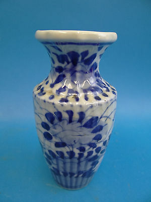 Antique Old Blue White Ming Style Chinese Glazed Flower Bud Vase Decorative