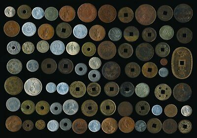 81 Old Asia Coins (China Japan Philippines & Much More) Must See > No Reserve