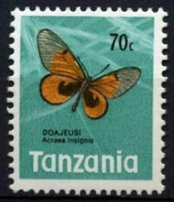 Tanzania 1973-78 SG#166, 70c Butterfly Definitive MNH #D73515