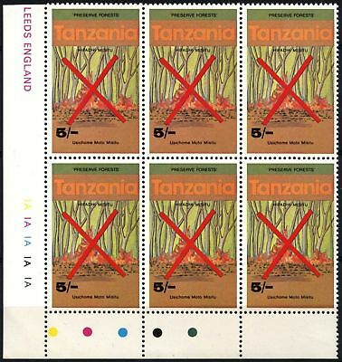 Tanzania 1979 SG#273, 5s Forest Preservation MNH Cyl Block #D73594