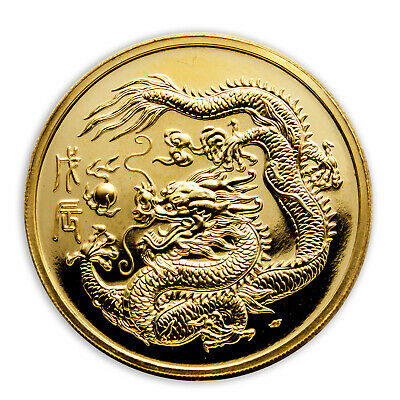 1988 Singapore 1 oz Proof Gold 100 Singold Dragon - SKU #14634