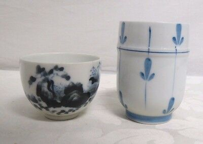 Vintage Japanese Small Saucer Drinking Cups Blue White & Black