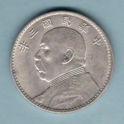 China. YR-3 (1914) Dollar. Small Circle in Ribbon Bow.  aU/UNC  Near Full Lustre