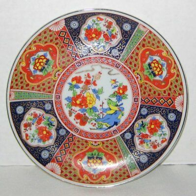"""JAPANESE IMARI PORCELAIN PLATE - 8"""" - Perfect Condition - @ 50 years old"""