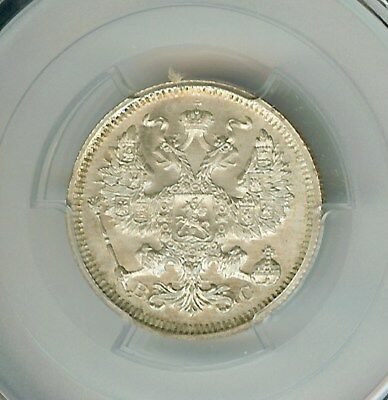 Russia 1915-Bc Silver 20 Kopeks  Pcgs Ms67+  Highest Grade Of Any Date!!