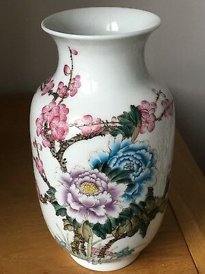 CHINESE PORCELAIN VASE 20th CENTURY WITH SCRIPT AND SIGNED TO BASE