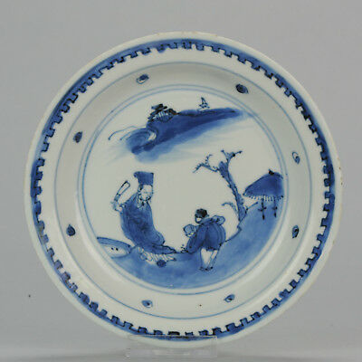 Antique Chinese 17th C Porcelain Ming/Transitional Plate Blue Wanli Tianqi
