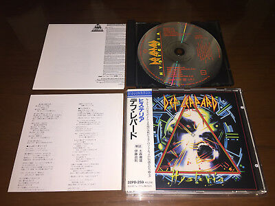 DEF LEPPARD - Hysteria (Japan 1st press with OBI) 32PD-259 Made in W Germany