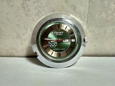 Vintage Poljot Flight Volcano Olympiad Moscow 80 USSR Russian Soviet Men's Watch