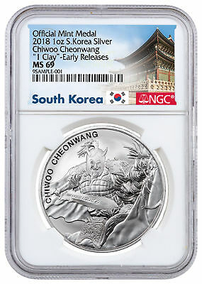 2018 South Korea Chiwoo Cheonwang 1 oz Silver Medal NGC MS69 ER Excl SKU52717