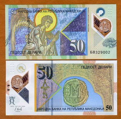 Macedonia, 50 Denari, 2018, First Polymer P-New, UNC > Archangel Gabriel
