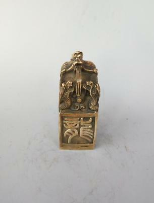 Chinese archaize pure brass Nine Dragon imperial jade seal